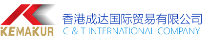 C & T INTERNATIONAL COMPANY